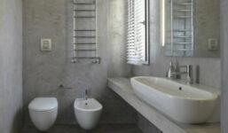 Cementové koupelny jsou trendy