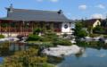 Japonské zahrady ve zkratce