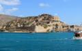 Léto na Krétě