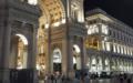 Pár fotek z návštěvy Milána